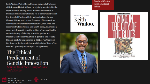 Flyer advertising Keith Wailoo