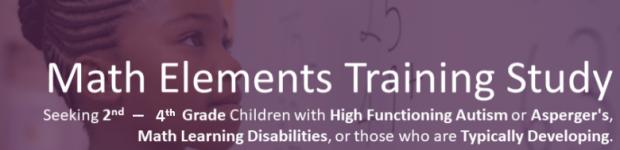 math elements training banner