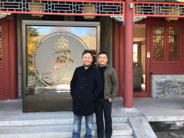 Jun Ding Trip Conference