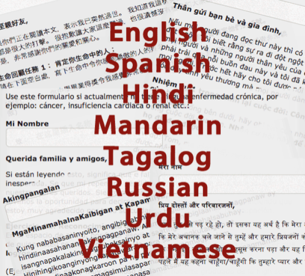 download letter in your language
