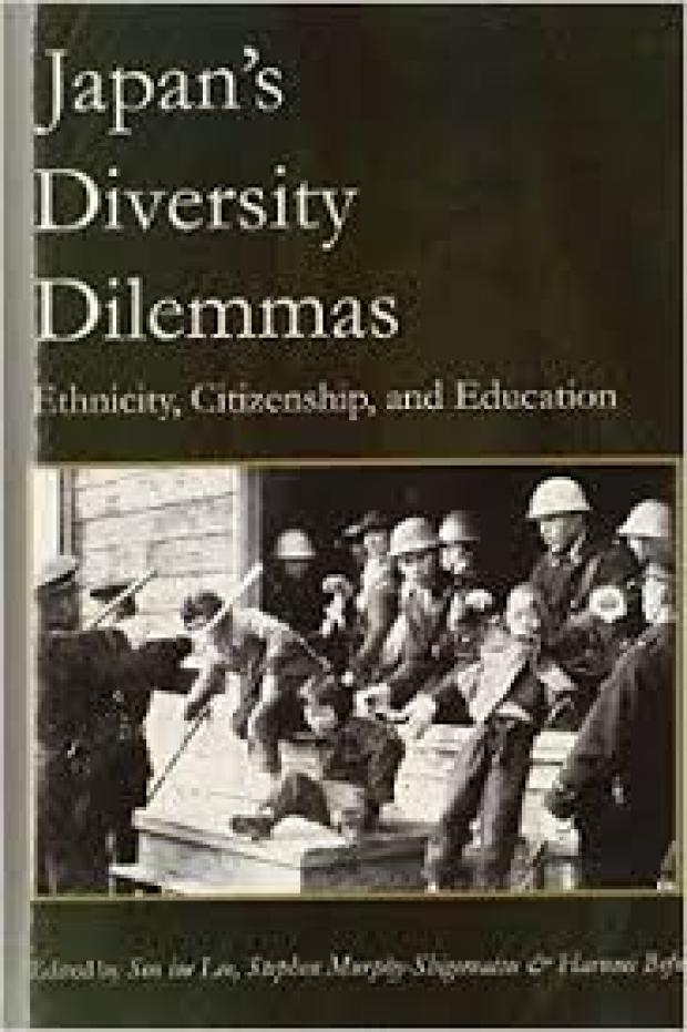 Japan's Diversity Dilemmas cover