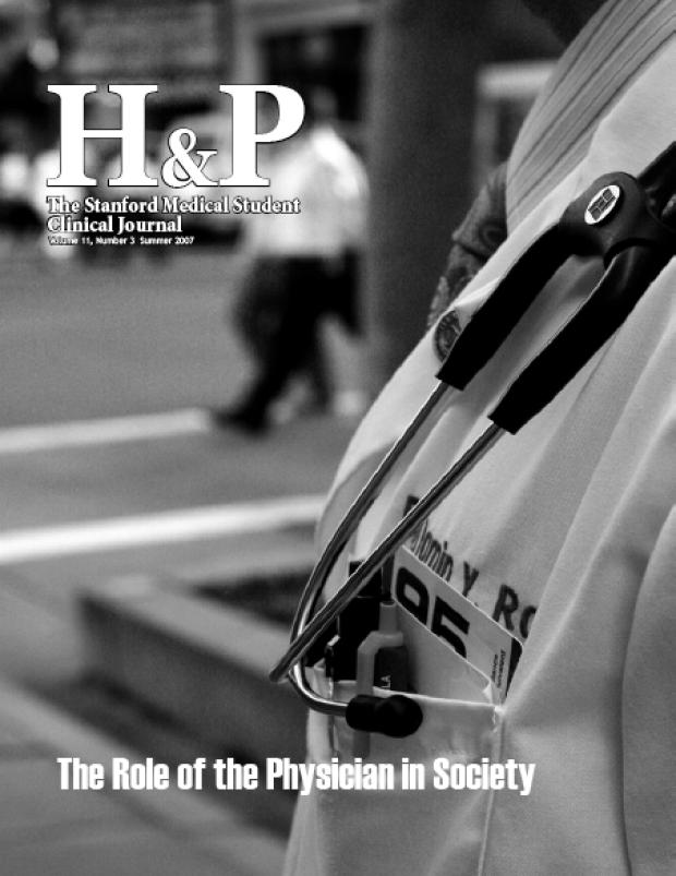 hp summer 2007