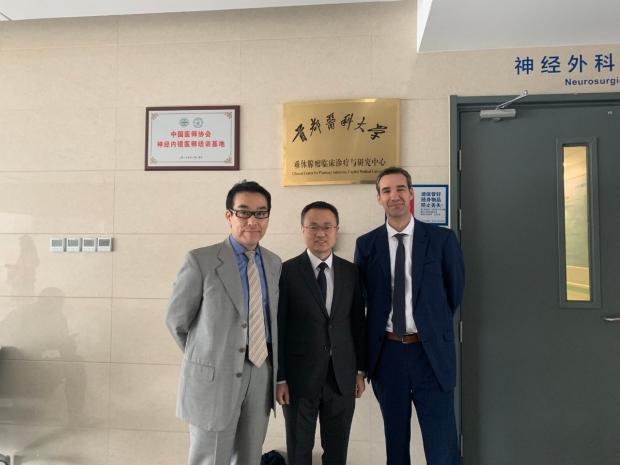 Neurosurgery_Global_Health_JFM_China_419B