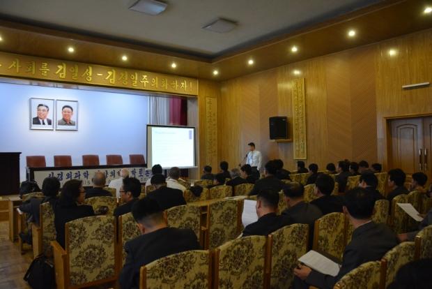 neurosurgery_globalhealth_Hong_NorthKorea_C