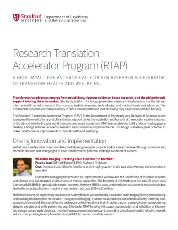 RTAP brochure