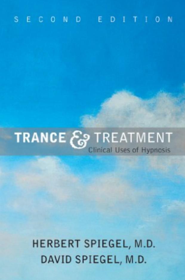 tranceandtx