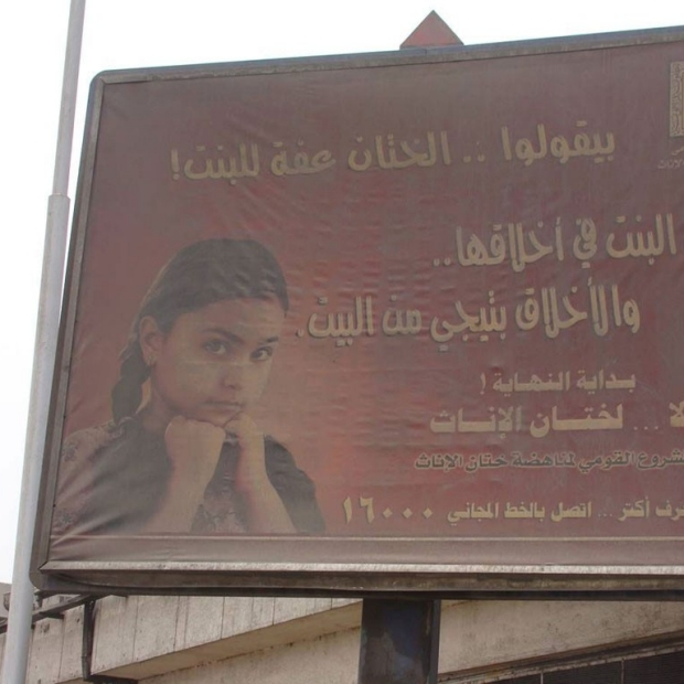 Egyptian women say doctors don't discourage female genital cutting