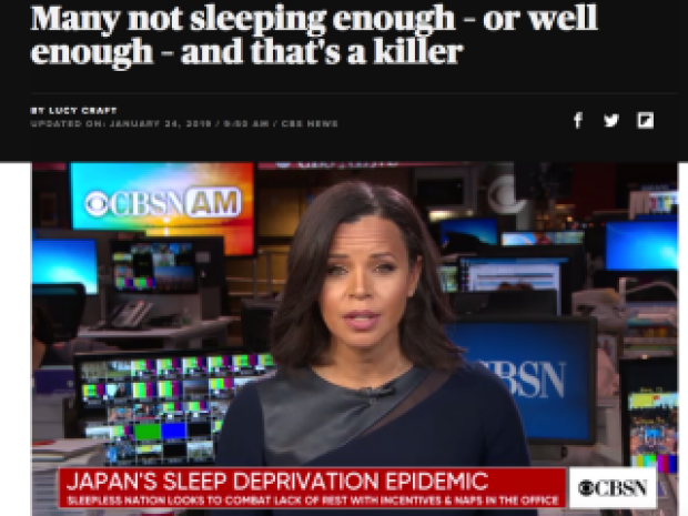 Many not sleeping enough – or well enough – and that