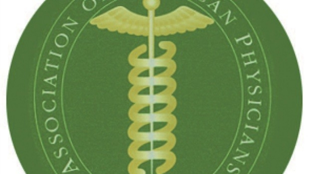 Association of American Physicians logo